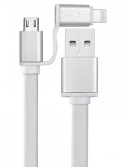 Magic for Dual port 2in1 Cable - White