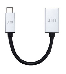 Just Mobile AluCable USB-C 3.0 to USB adapter - 15cm