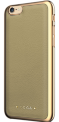 Occa Absolute Leather case for iphone 6/6S - Khaki