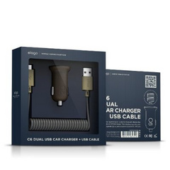 C6 Dual USB Car Charger + Micro USB Cable - Chocolate