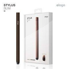 Stylus Slim - Chocolate