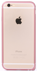 Binli Aluminum Bumper for iPhone 6/6s - Pink