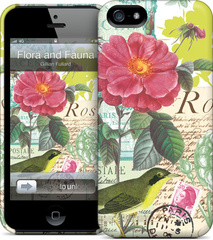 Gillian Fullard / Flora and Fauna HardCase
