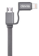 Magic for Dual port 2 in 1 Cable - Gray