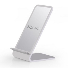 Aluminum Alloy Fast Charging Stand - White
