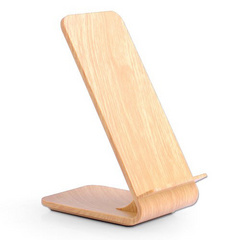 Wooden Charging Stand - Beige