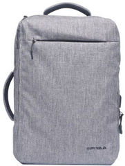 "Sdesign 3 in1 Macbook 15.6"" Backpack - Grey"