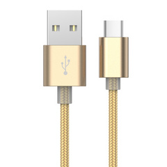 Devia Gracious USB to Type-C Cable 1.5M - Gold