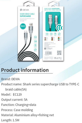 Devia USB-C to USB Super Charge Cable - Gray