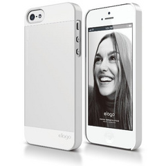 S5 Outfit Aluminum Case - White